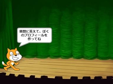 f:id:shufufu:20170503170402j:plain