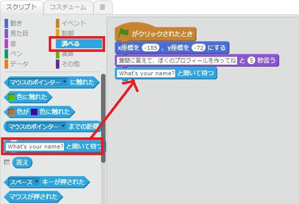 f:id:shufufu:20170503171652j:plain