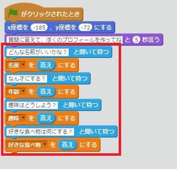 f:id:shufufu:20170503171924j:plain
