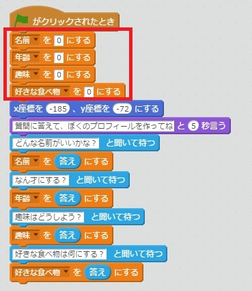 f:id:shufufu:20170503172017j:plain