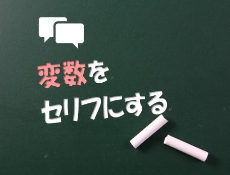 f:id:shufufu:20170503173736j:plain