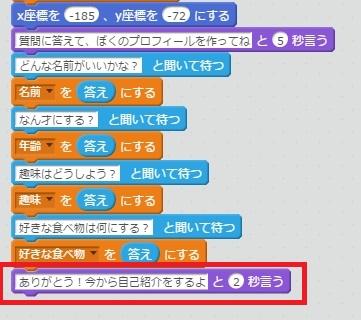 f:id:shufufu:20170503174038j:plain