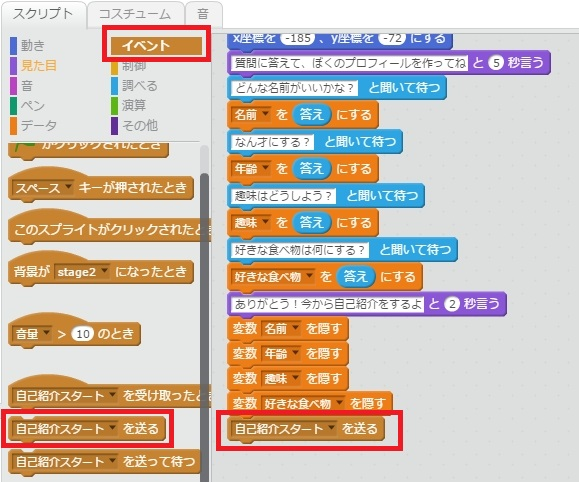 f:id:shufufu:20170503174120j:plain
