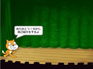 f:id:shufufu:20170503174450j:plain