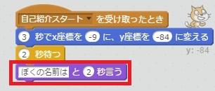 f:id:shufufu:20170503174747j:plain