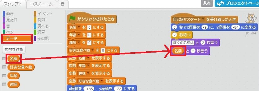 f:id:shufufu:20170503174819j:plain