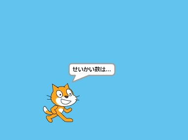 f:id:shufufu:20170517145526j:plain