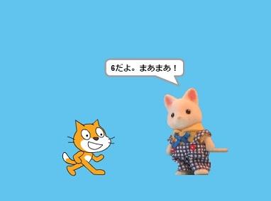 f:id:shufufu:20170517145538j:plain