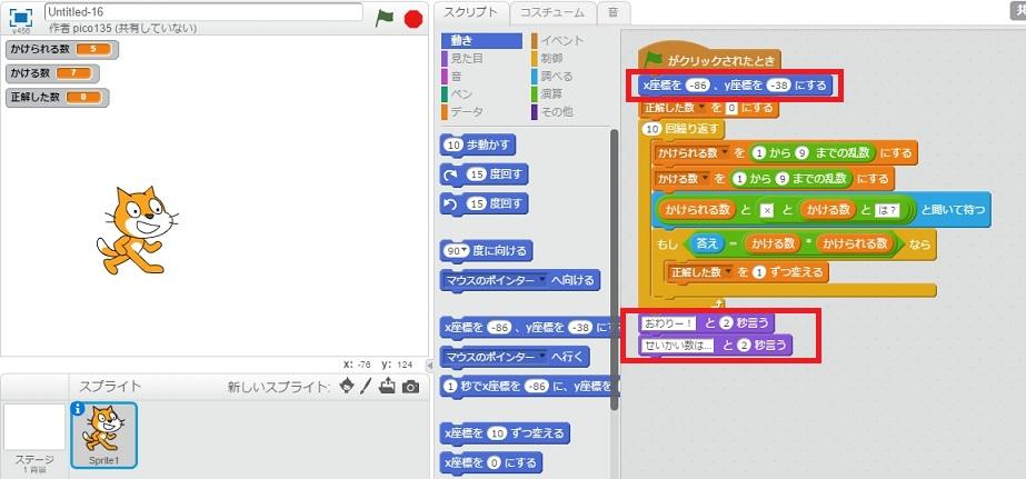 f:id:shufufu:20170523162701j:plain