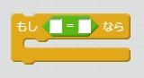 f:id:shufufu:20170523162820j:plain