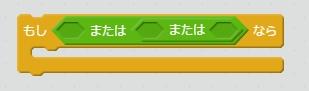f:id:shufufu:20170523164018j:plain