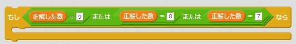 f:id:shufufu:20170523164201j:plain