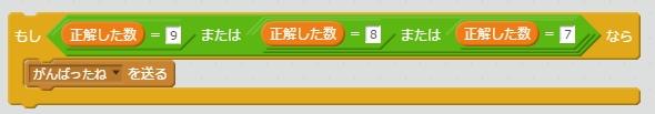 f:id:shufufu:20170523164218j:plain