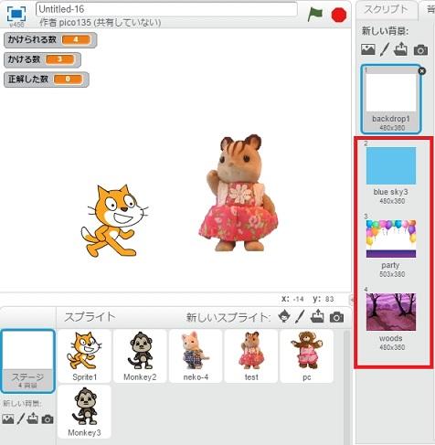 f:id:shufufu:20170523165337j:plain