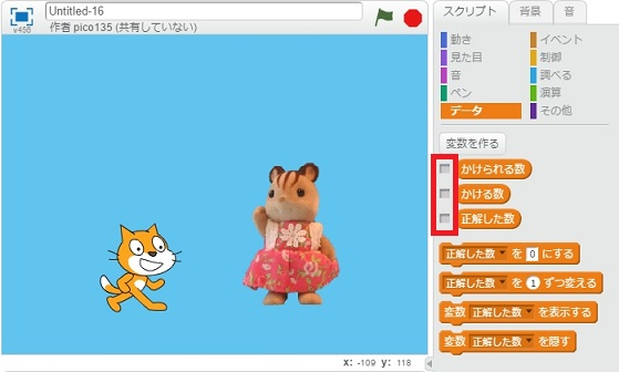 f:id:shufufu:20170523165449j:plain
