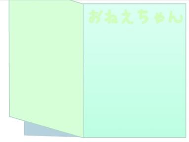 f:id:shufufu:20170531173524j:plain