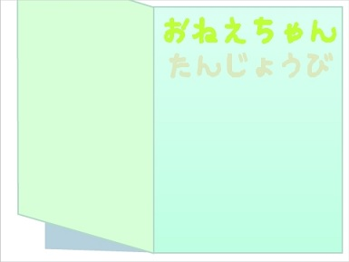 f:id:shufufu:20170531173533j:plain