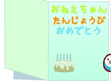 f:id:shufufu:20170531173601j:plain
