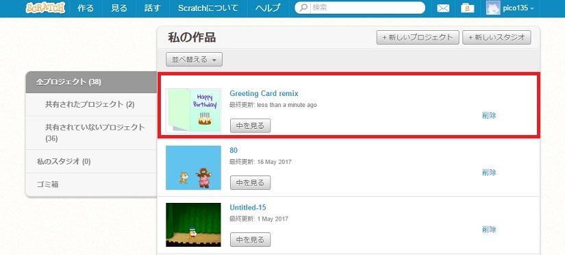f:id:shufufu:20170531174453j:plain