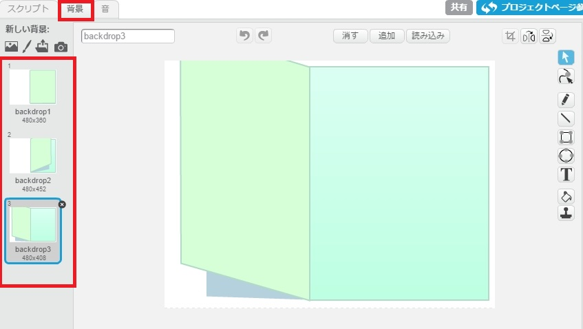 f:id:shufufu:20170601144717j:plain