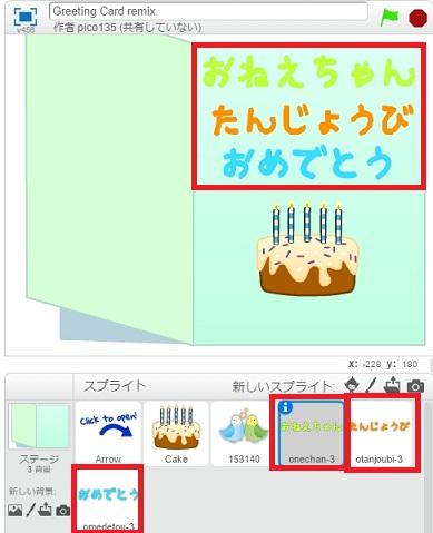 f:id:shufufu:20170601151455j:plain