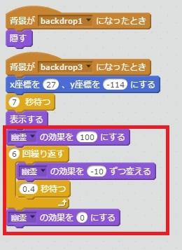 f:id:shufufu:20170605163741j:plain