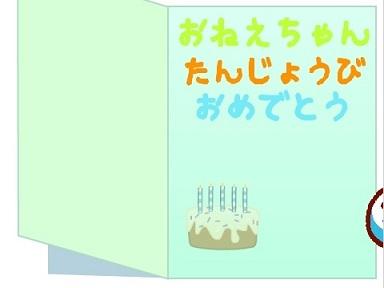 f:id:shufufu:20170605164637j:plain