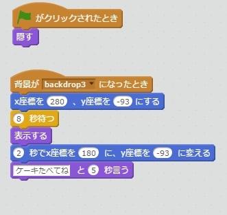 f:id:shufufu:20170605170327j:plain