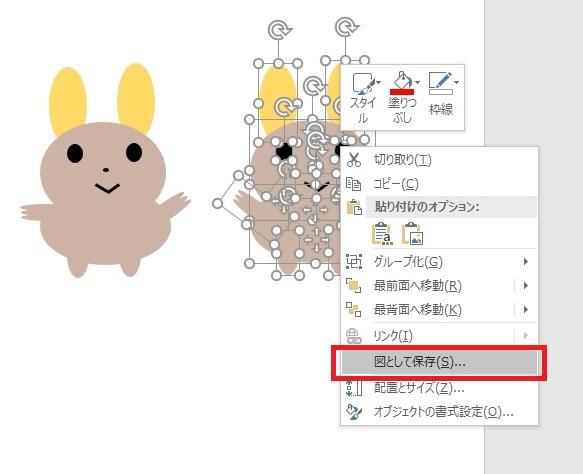 f:id:shufufu:20170617163134j:plain
