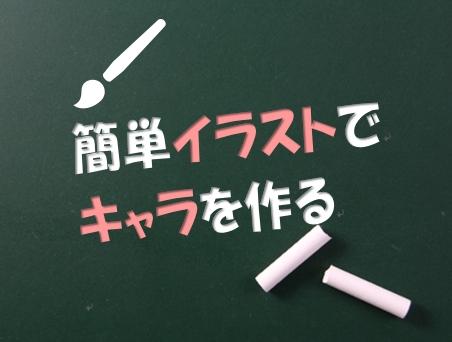 f:id:shufufu:20170617163900j:plain