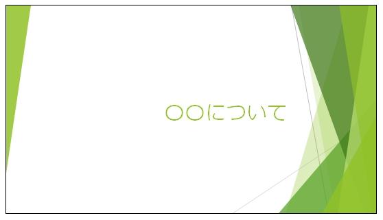 f:id:shufufu:20190802172420j:plain