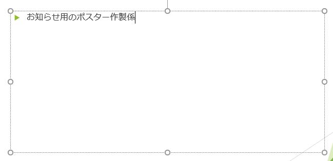 f:id:shufufu:20190802181504j:plain