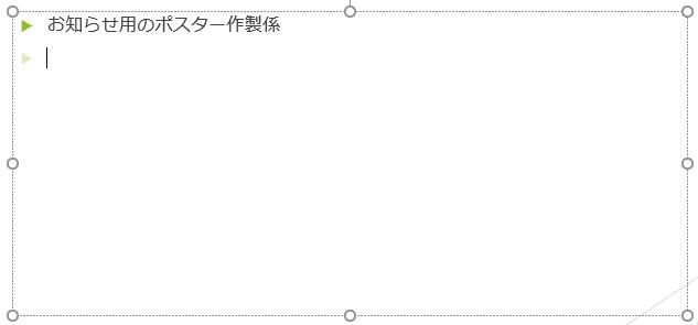 f:id:shufufu:20190802181527j:plain