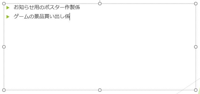 f:id:shufufu:20190802181629j:plain