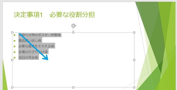 f:id:shufufu:20190802183226j:plain