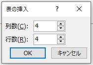 f:id:shufufu:20190918143850j:plain
