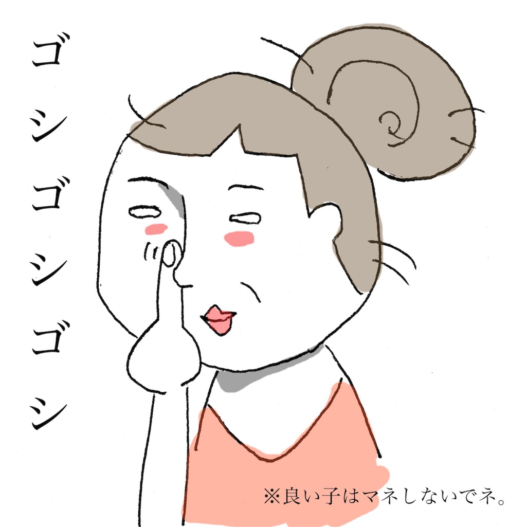 鼻の中が臭い原因は皮脂や汚れのにおい ...