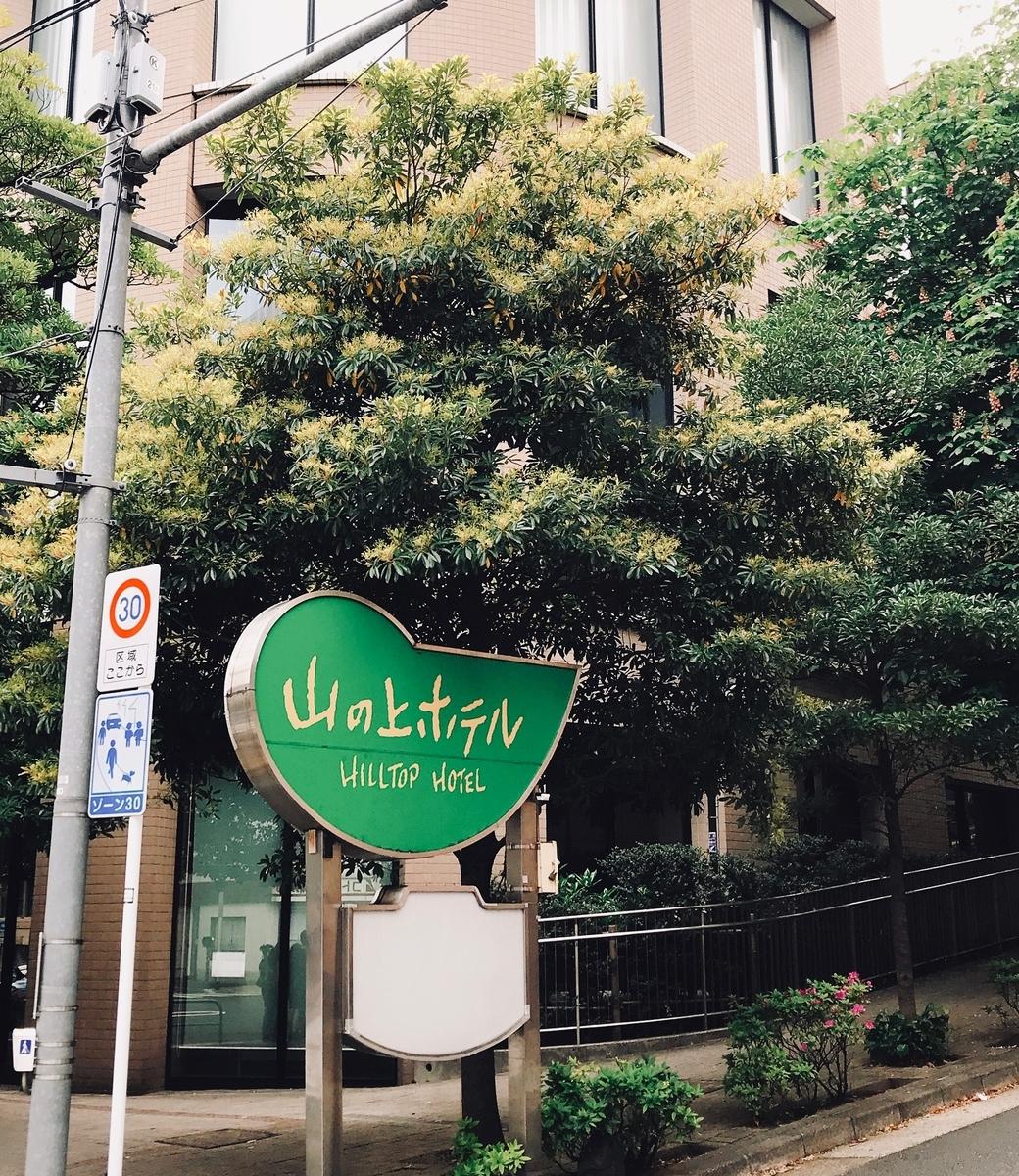 f:id:shufukatsu:20190504055623j:plain