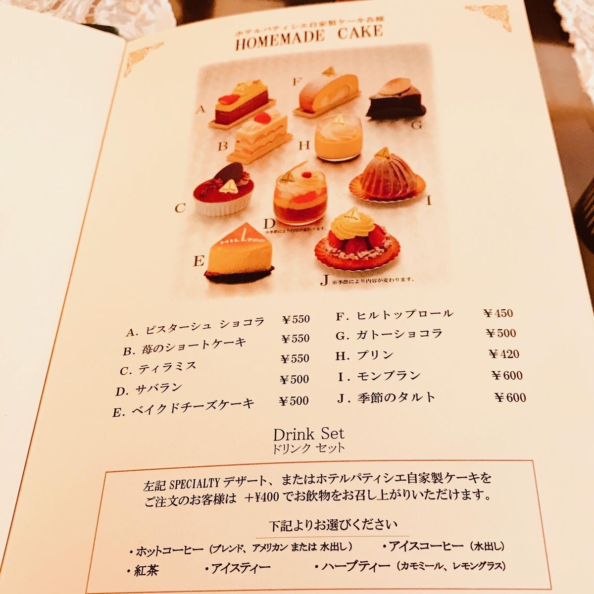 f:id:shufukatsu:20190504055733j:plain
