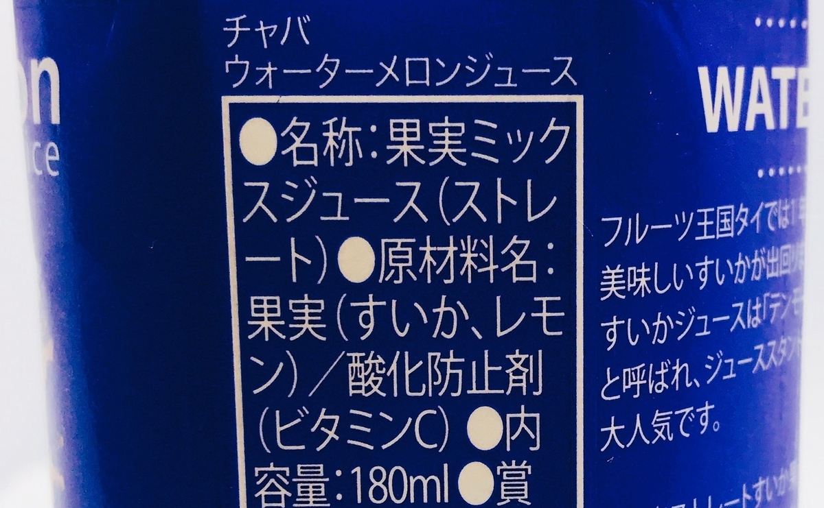 f:id:shufukatsu:20190627000816j:plain