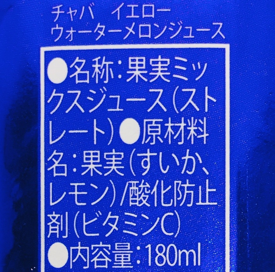 f:id:shufukatsu:20190627005244j:plain