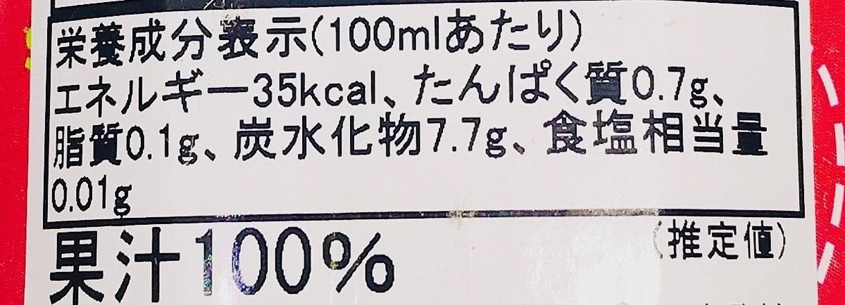 f:id:shufukatsu:20190627012854j:plain