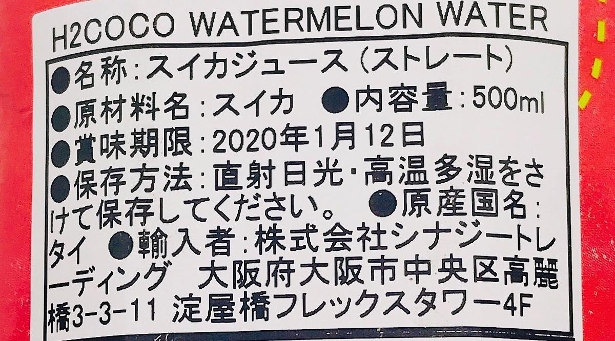 f:id:shufukatsu:20190627013103j:plain