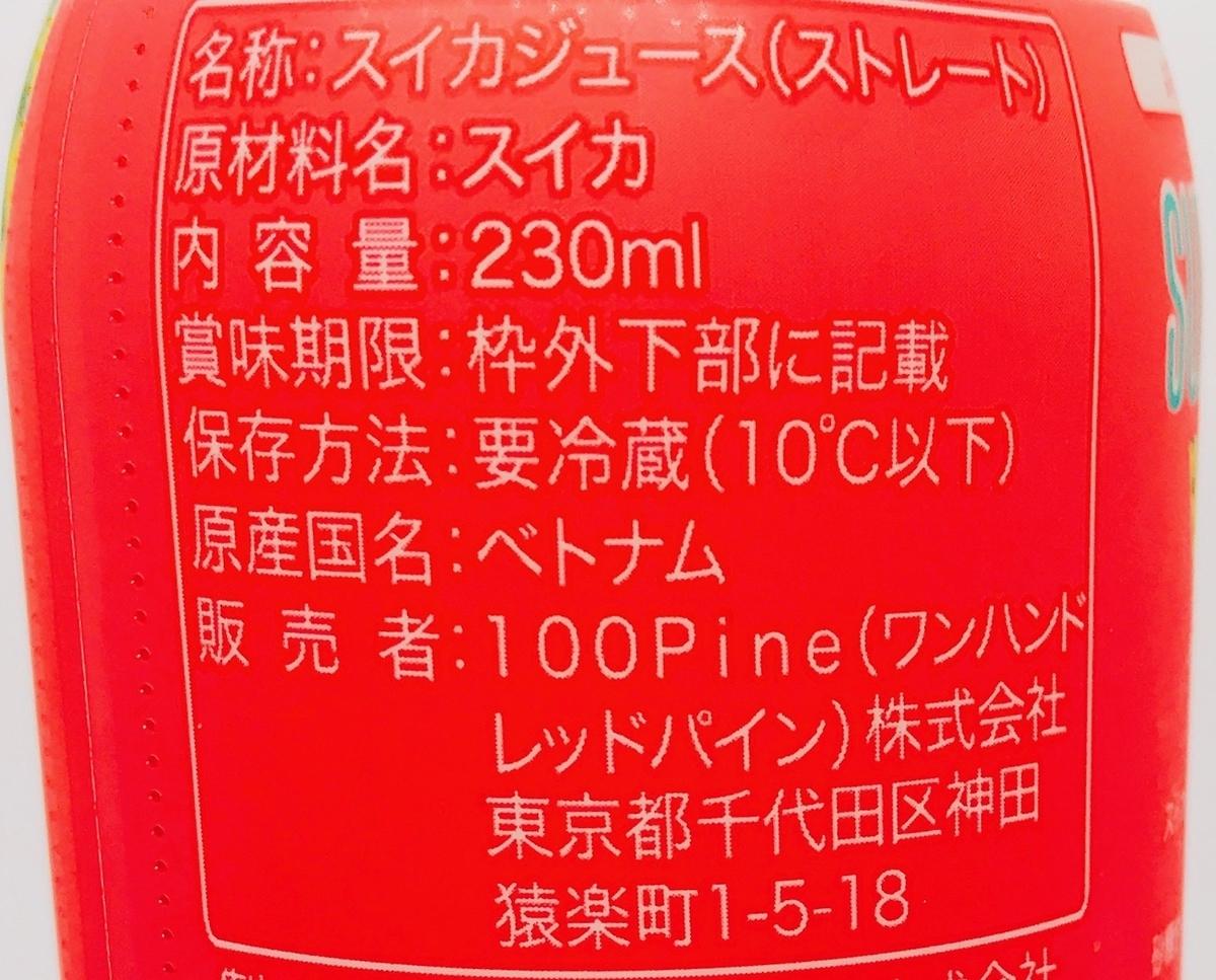 f:id:shufukatsu:20190627024843j:plain