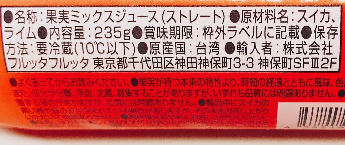 f:id:shufukatsu:20190627031352j:plain