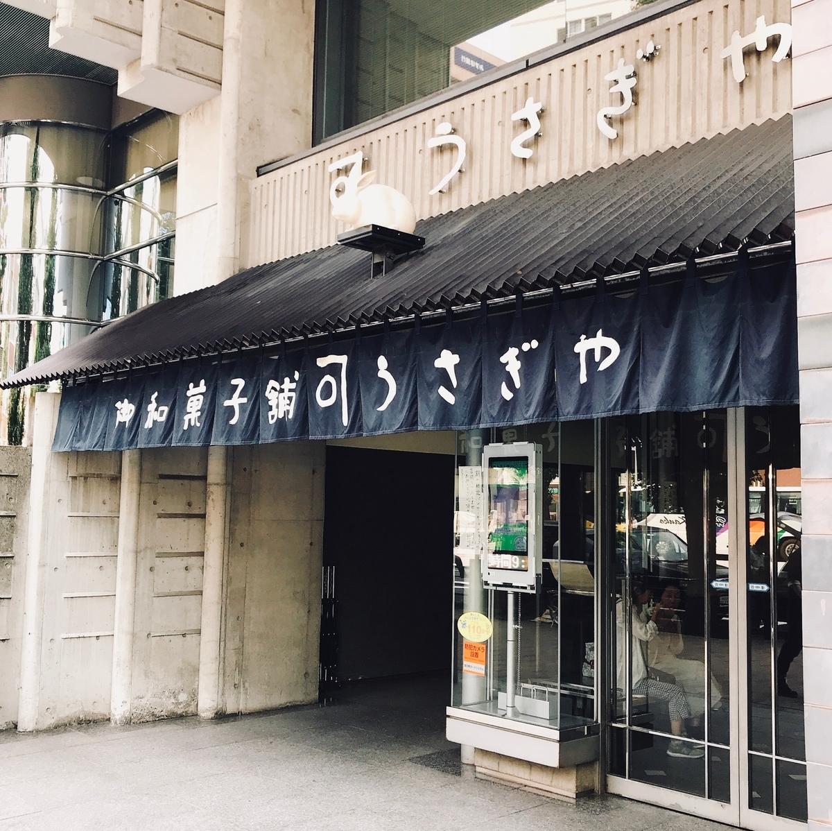 f:id:shufukatsu:20190914235750j:plain