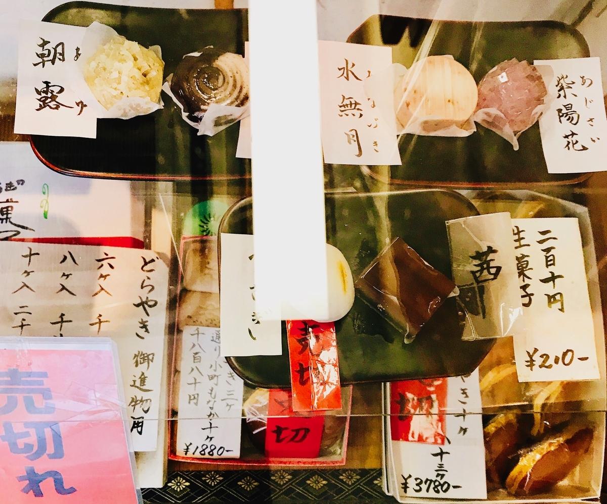 f:id:shufukatsu:20190915012640j:plain