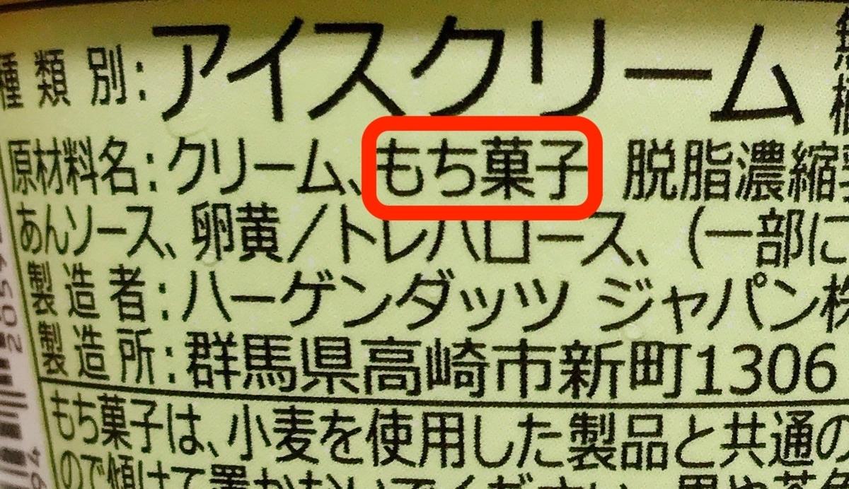 f:id:shufukatsu:20190921153324j:plain