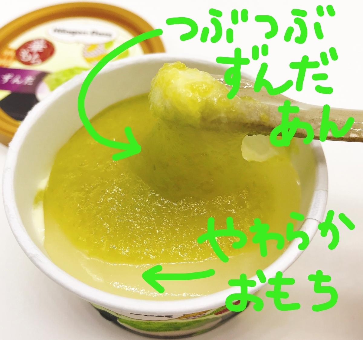 f:id:shufukatsu:20190922180521j:plain
