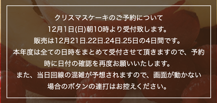 f:id:shufukatsu:20191124053428p:plain